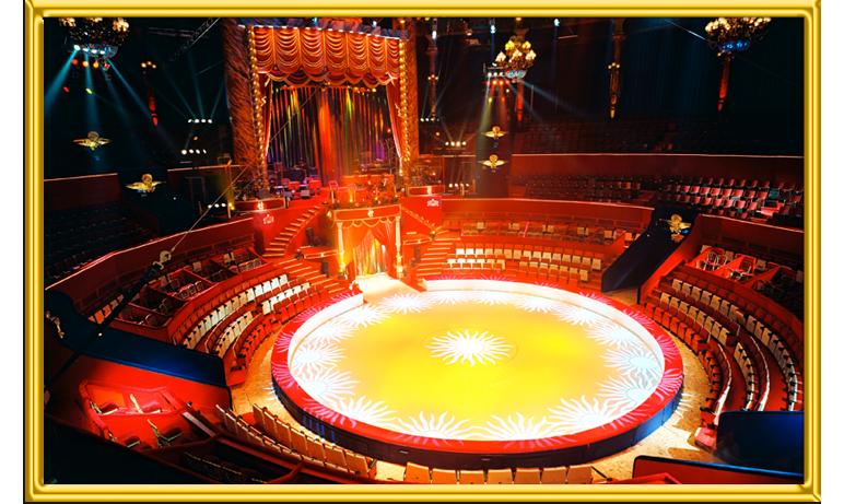 location du cirque d'hiver