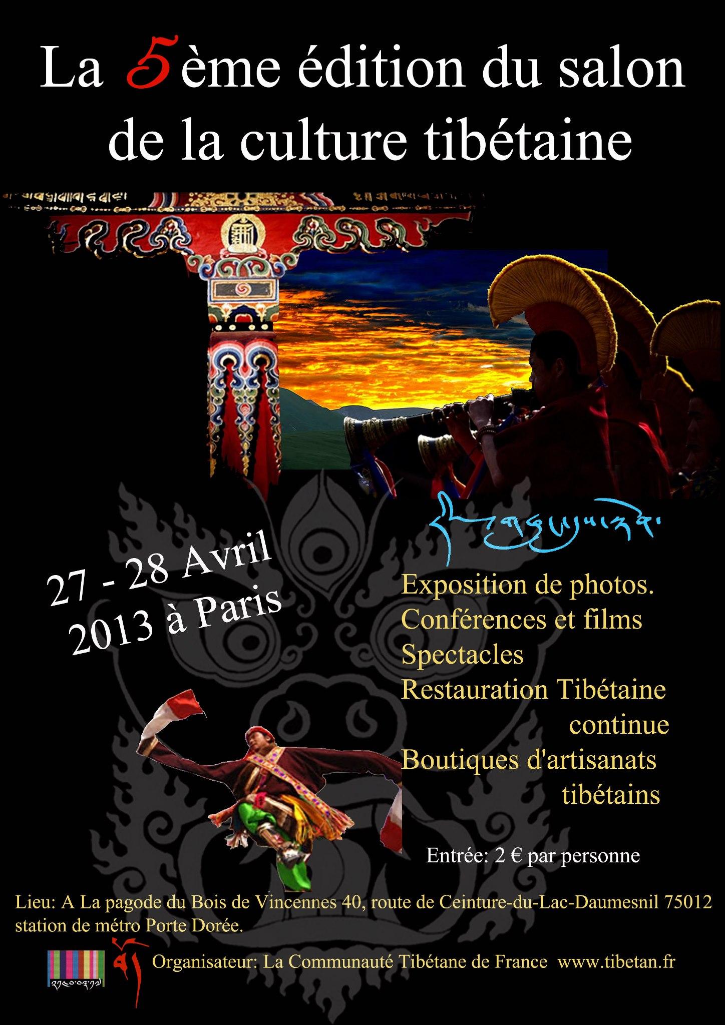 Salon de la culture tibetaine 5eme edition la grande - Salon de the vincennes ...